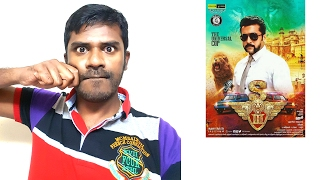 Download Singam 3 review by Susi | S3 movie 3Gp Mp4