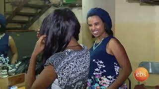 Semonun Addis: Touring Addis