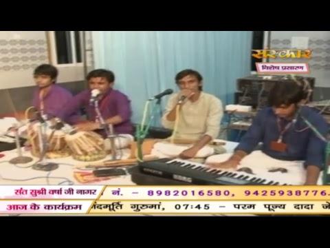 Shrimad Bhagwat Katha By Varsha Ji Nagar - 29 July | Rameshwaram | Day 3 | Part_ 02