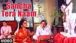 download lagu Sancha Tere Naam Full Song  Biwi Ho To gratis