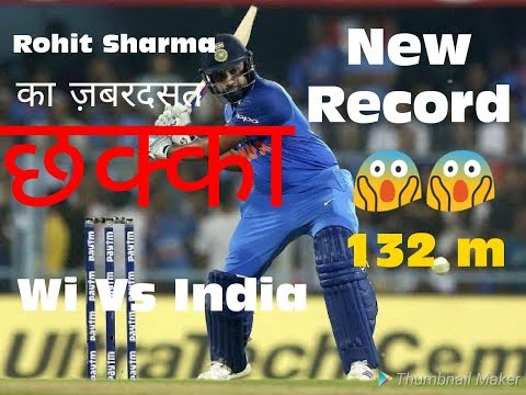 Wi vs India 2018 3rd Odi HIGHLIGHTS| live cricket score | NEW RECORD | Cricket Highlights