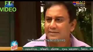 EID UL FITR bangla romantic natok FT Jahid Hasan 2017
