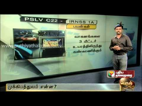 Big Story About Contribution Of Tamil People And Tamilnadu In Isro - Part - 1 video