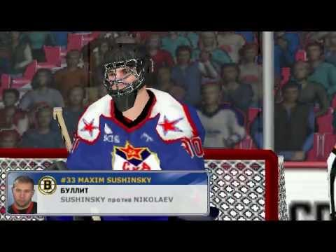 Буллиты в игре NHL-RHL 2002