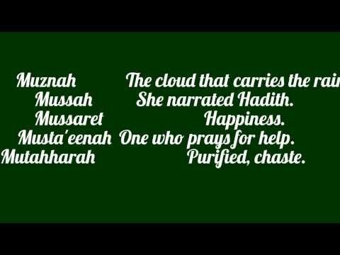 Muslim Girls Names Start With m video
