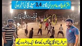 Akhar Khan baloch Vs Amir Sara Best volleyball Match 2019 | Shooting volleyball New Match | Lst Game