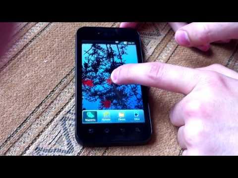 Обзор LG Optimus Black (P-970) из коробки