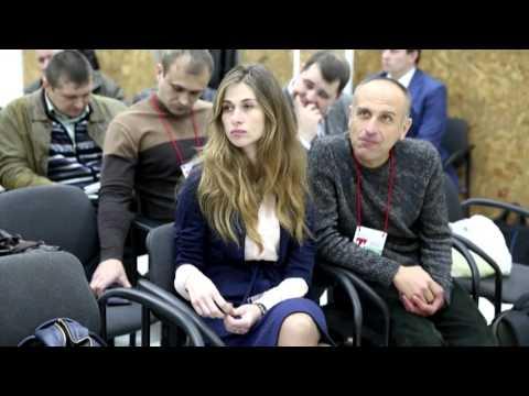 Energy Conferences Kyiv Expo Незалежна Теплоенергетика
