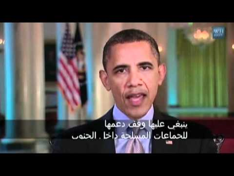 Obama Gives Special Message to Sudan, S. Sudan