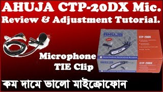 Ahuja CTP-20DX Microphone review & adjustment/Configuration Tutorial in Bangla