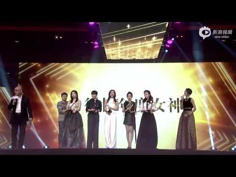 2014微博之夜年度女神荣誉- Weibo Goddess Award Cut