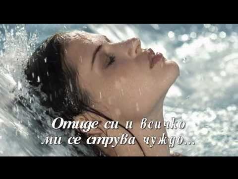 2011 Nikos Kourkoulis-Ti Pernao - (bulgarian translation)
