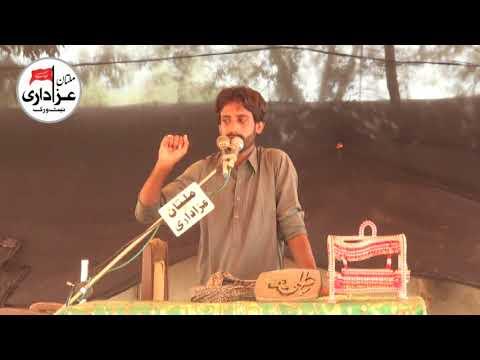 Zakir Syed Muhammad Abbas Naqvi | Majlis 5 August 2018 | Burgh Sargana KabirWala