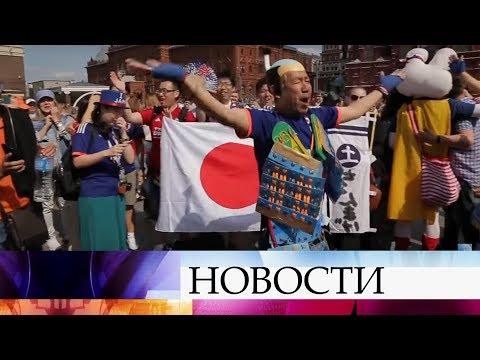 Болельщики Чемпионата мира по футболу FIFA 2018™ признаются в любви к России.