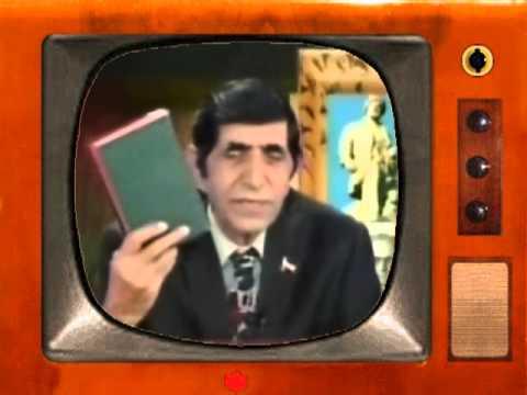 چگونگی پیدایش نماز و روزه  Bahram Moshiri 09 13 2010