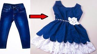 اسهل واسرع تحويل بنطلون الى فستان طفلة