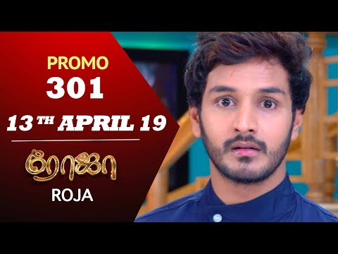 Roja Promo 13-04-2019 Sun Tv Serial Online