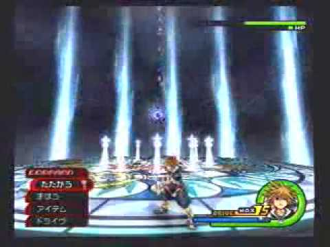 Kingdom Hearts II Final Mix Sora VS Roxas