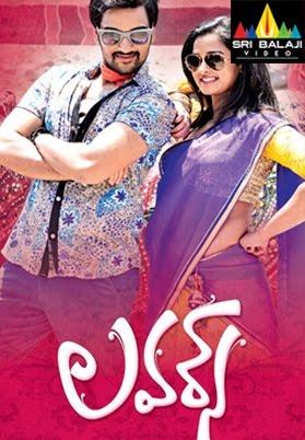 Lovers telugu Movie