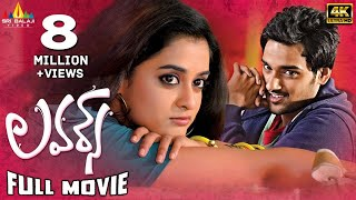 Lovers Telugu Full Movie  Sumanth Ashwin Nanditha