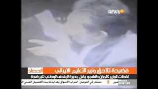 وزير التعليم الايراني يتمتع بشيعية في المصعد