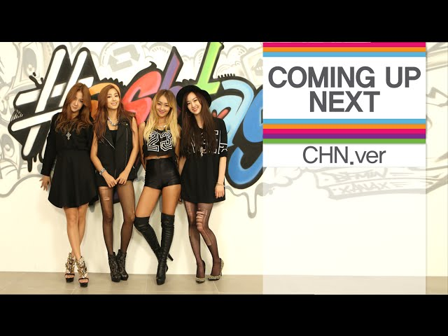 [Kpop] 1theK COMING UP NEXT [CHN ver.] - 1st week of September, 2014(9월 1주차)