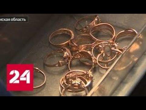 Золотое село:  как в российской глубинке процветает нелегальное производство украшений