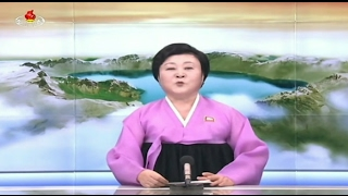 North Korea: Joyful News Report on Ballistic Missile Launch