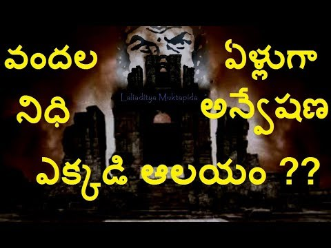 The Most Mysterious Temples of India/Mystery Temples India/Ancient temples india/telugu info media