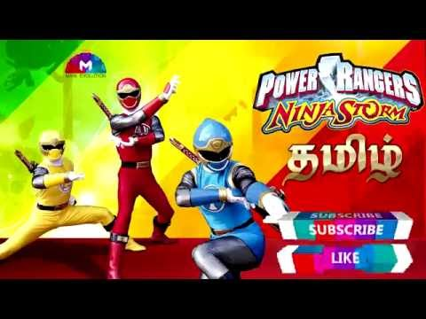 Power Rangers Ninja Storm Theme Tamil Version thumbnail