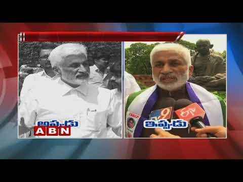 YCP MP Vijay Sai Reddy Controversial Comments on CM Chandrababu Naidu