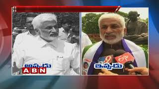 YCP MP Vijay Sai Reddy Controversial Comments on CM Chandrababu Naidu