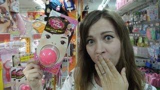 AWESOME JAPANESE STUFF: DONKIHOTE