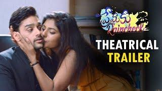 Premaku Raincheck Theatrical Trailer | | Abhilash Vadada | Priya Vadlamani
