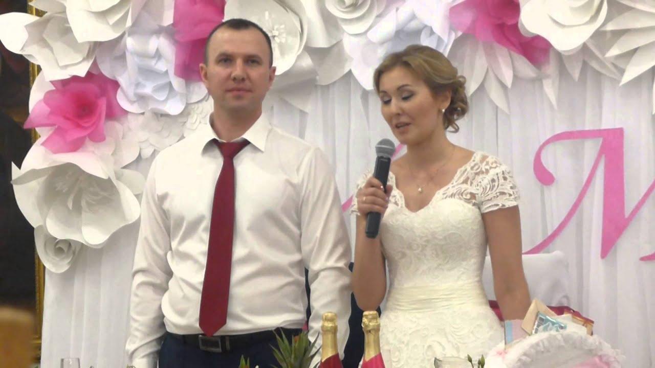 Смотреть поздравление невесты родителям