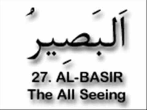 99 Name Of Allah - Al Asma Ul Husna video