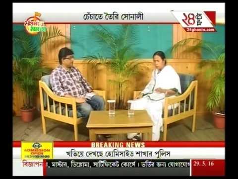 News on Mamata Banerjee