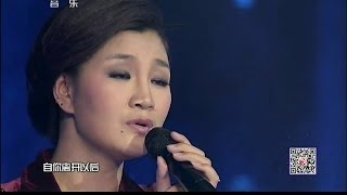 西海情歌 降央卓玛 20150606 Love Song Of The West Sea Jamyang Dolma