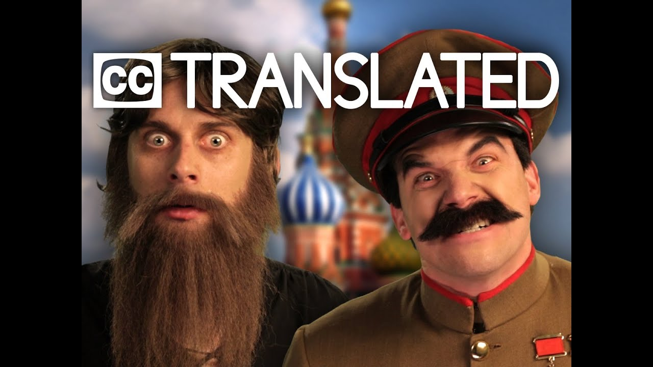 Распутин ххх перевод на русском 2 фотография