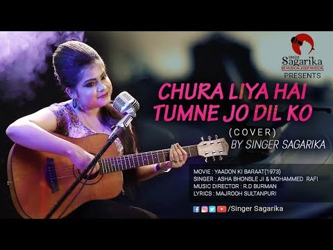 CHURA LIYA (COVER)| OLD BOLLYWOOD SONG)| REMIX| NEW SONG 2018