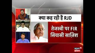 Download HTP: kya JDU ke sakht tewar ke bad mahagathbandhan ka tutna tay hai? 3Gp Mp4