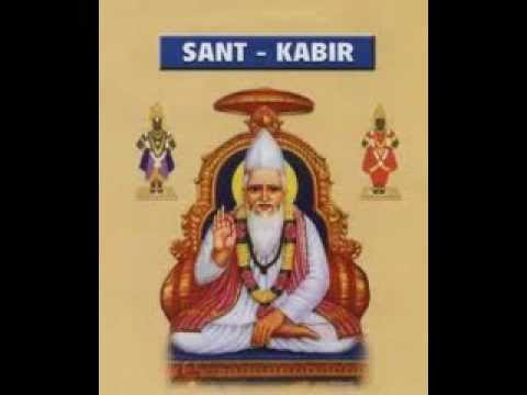 Sant Kabir Das Ke Dohe In Kannanda video