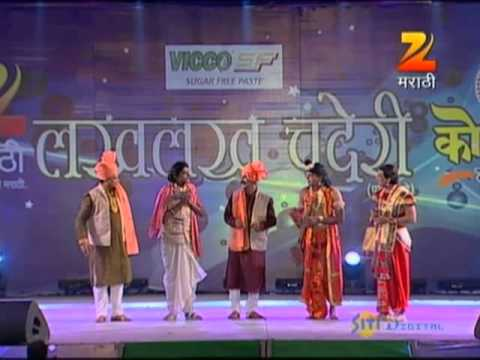 Lakh Lakh Chanderi Kolhapur Mahotsav April 15 '12 Part - 11