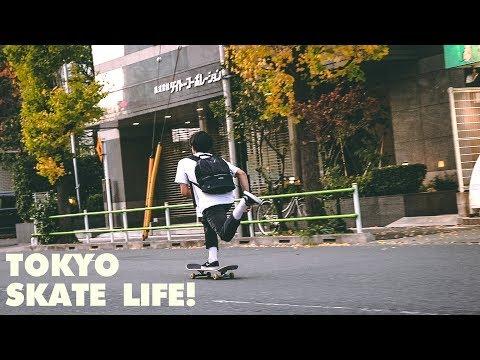 TOKYO SKATE LIFE