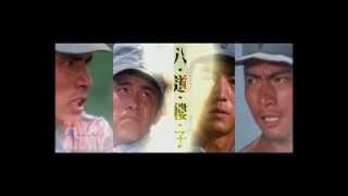 7-Man Army 八道樓子 (1976) **Official Trailer** by Shaw Brothers