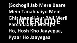 Dilbar Mere Kab Tak Mujhe (courtesy Aditya Tambe) HINDI KARAOKE