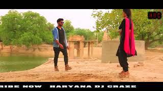 BLUE SANDAL  NEW HARYANVI DJ SONG 2017  MEET DHANANIYA  HARYANA DJ CRAZE