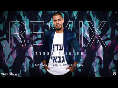 download lagu עדן גבאי - מה שווה האהב gratis