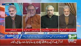 Live With Nasrullah Malik | 16 Nov 2019 Full Program | Neo News