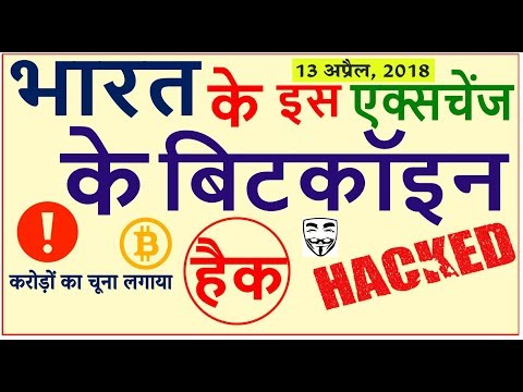 Bitcoin News in hindi! crypto BTC update बिटकॉइन PM modi govt Latest news headlines today Hindi